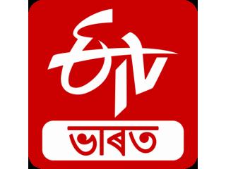 ETV BHARAT (A Division Of Ushodaya Enterprises Pvt. Ltd.)